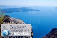 Hiking Skaros Rock 2