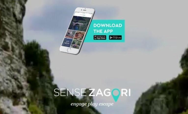 Zagori_app_1-768x465