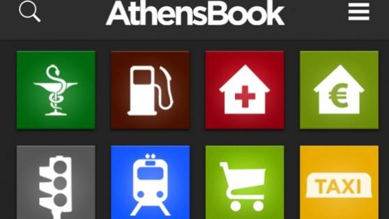 athensbook+blog