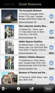 greek-museums