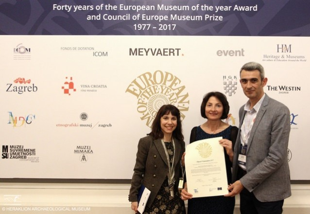 Heraklion-Museum-award