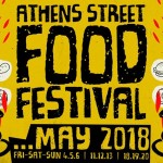 Athens Street Food Festival 2018