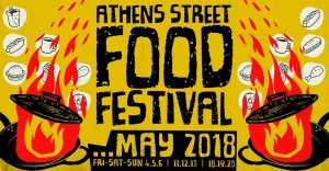 Athens Street Food Festival