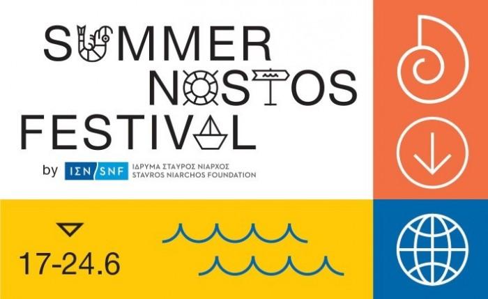 Summer Nostos Festival 2018