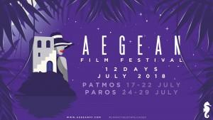 Aegean Film Festival 2018