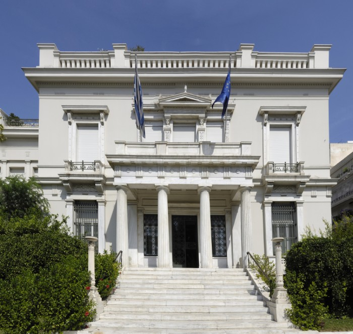 Athens Contemporary Art Museums