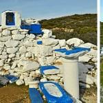 The Altar of Prophitis Ilias in Koufonisia
