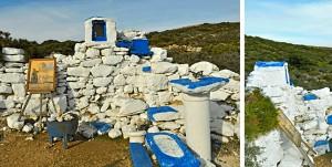 altar of prophitis ilias