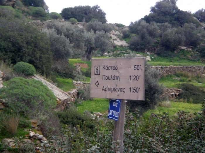 Sifnos hiking trails