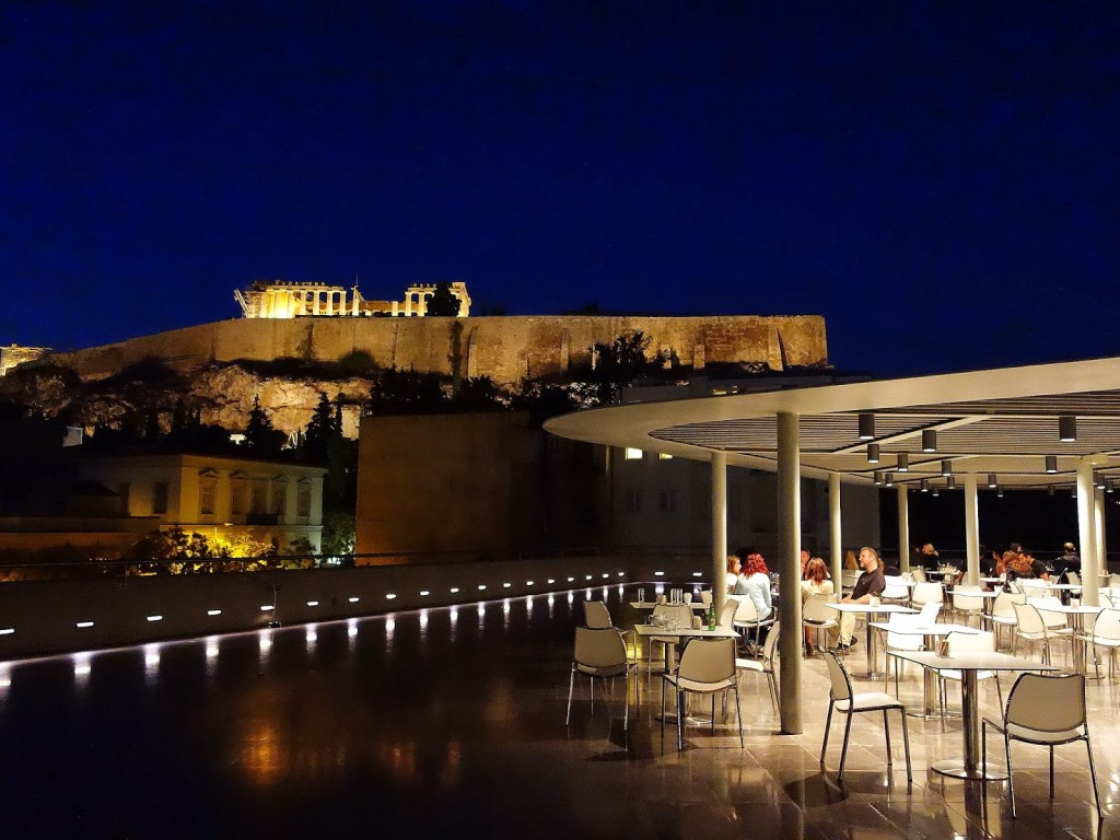 Athens Museums