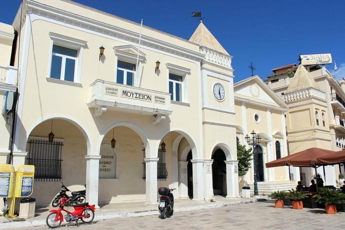 museums in zakynthos