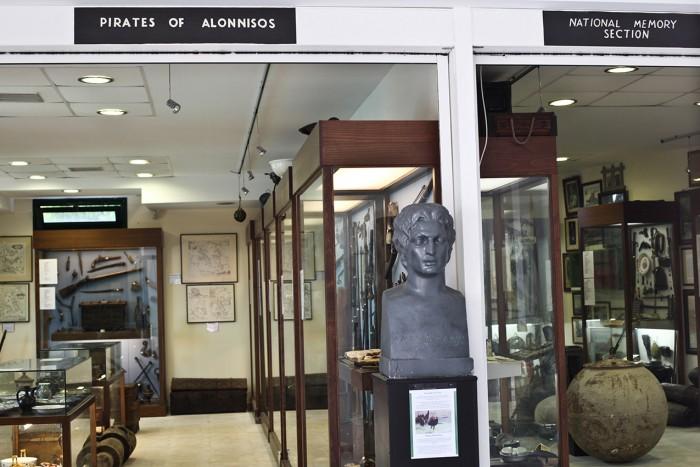 alonissos folk museum